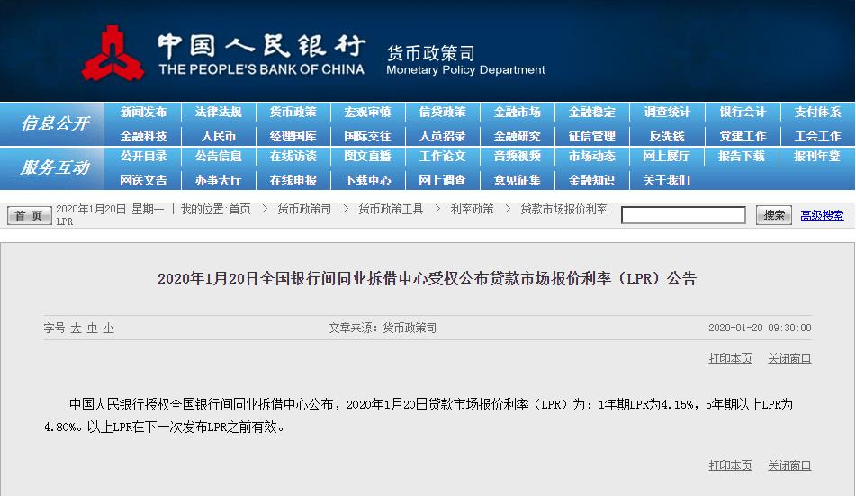 微信图片_20200120153758.png