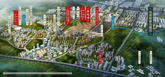 大杭州又一宣传片刷屏!未来已来,远见临安新世界!